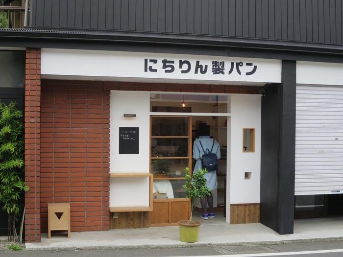 北鎌倉駅から、鎌倉方面へ向かう国道沿い。数々のお店が並ぶエリアにありながら、うっかりすると見過ごしてしまう、小さくて可愛らしいパン屋さんです。