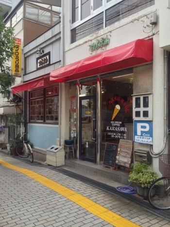 昭和14年創業の、尾道の老舗アイスクリーム屋さんです。  先ほどの「たまがんぞう」からしばらく歩いた場所にあります。