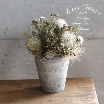 鉢植えのイメージが強いテラコッタに、ドライフラワーのブーケを詰めたおしゃれなアレンジ。こちらも水や土を必要としないので、植物にあまり手を掛けられない、忙しい方におすすめです。