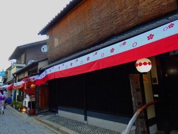 北野上七軒や付近の商店街も、それぞれ催しを行います。 界隈を歩くだけでも、京都らしさ、京都の七夕らしさを感じることができますよ。