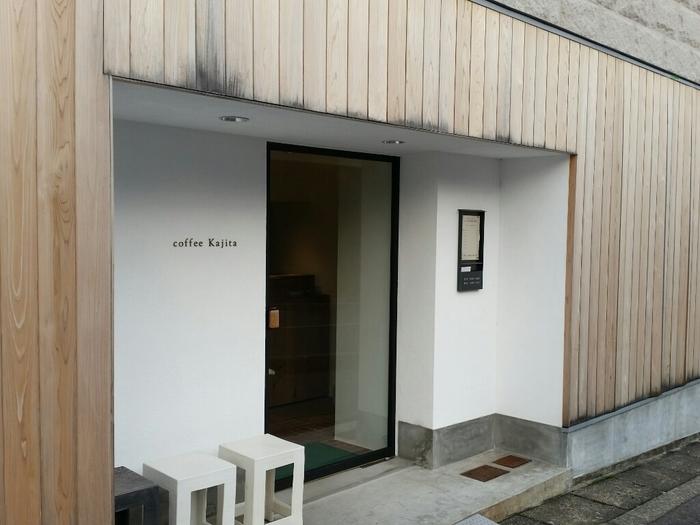 一社駅から徒歩3分の「コーヒー・カジタ」は、他県からもコーヒー好きが集まると評判の珈琲専門店です。