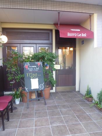 素材を生かしたビストロ料理を、リーズナブルに楽しめると地元で人気の「ルボル」は、鶴舞駅から徒歩10分ほど。