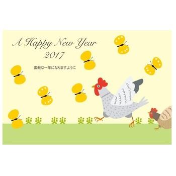 「Happy New Year」はお友だち向けの賀詞です。