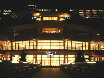 アクアシティ周辺のライトアップ