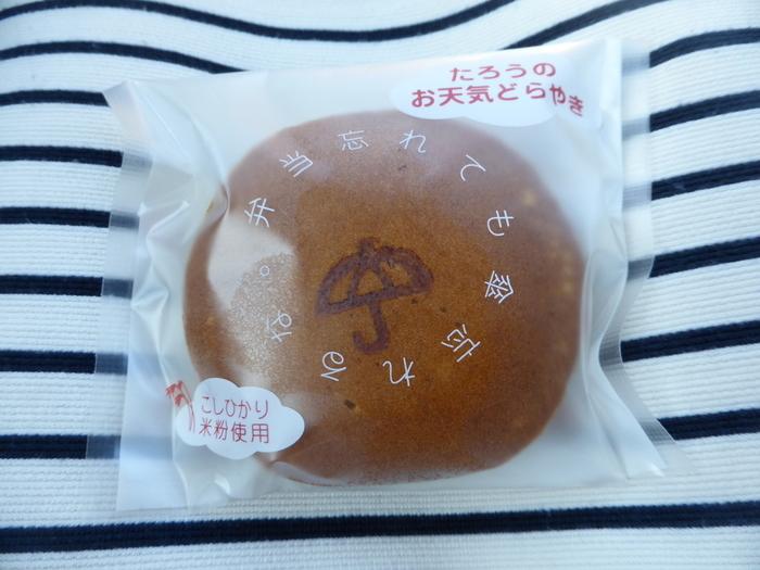 お天気どらやきは、茶菓工房たろうの定番商品。金沢は雨がとても多いところだそう。パッケージのキャッチフレーズもユニークです。