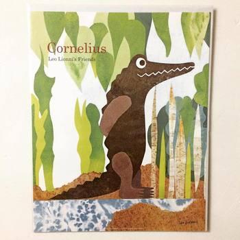 二本足で歩いてズンズン進む、ワニのコーネリアスのポスターはマニッシュなインテリアにも合いそう。