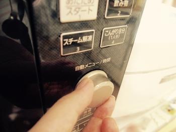 湯煎で溶かすほど作らないし…そんな方は、紙コップで電子レンジで溶かすこともできます。 小さいサイズのワックスバーを作るときはとても便利ですね。