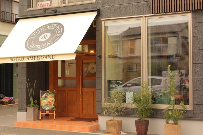 鎌倉駅から海方面にテクテク歩き、下馬交差点を踏切方面に上った場所にある新しいレストランが「ビストロ アンパサンド」です。
