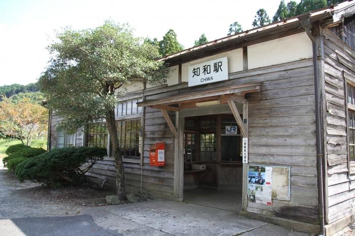 木造の古い駅舎は、昭和初期に知和駅が開業された頃から変わらない姿をしています。
