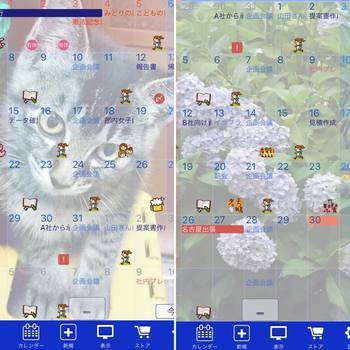 アイコンが充実していて見やすいのもアプリならではですね。お気に入り写真を背景画像に設定すればオリジナルカレンダーが出来てしまいます☆