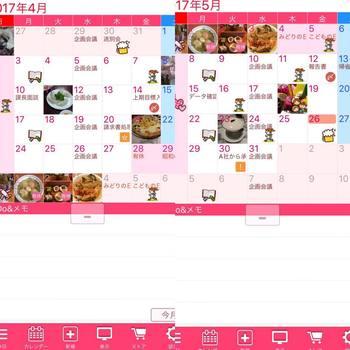 日記に登録した写真をカレンダー表示にすると、こんな楽しいカレンダーに♪アプリだからこそ楽しめる機能です。