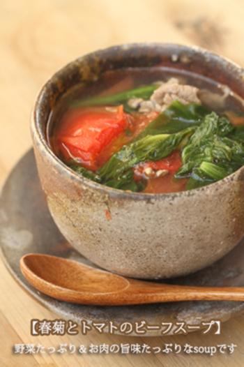 エスニック好きさんにおすすめのスープ。クミンを使ってスパイシーに仕上げます。春菊のほろ苦さもコクのあるスープにぴったり♪赤に緑に見た目にも食欲をそそる彩りです。