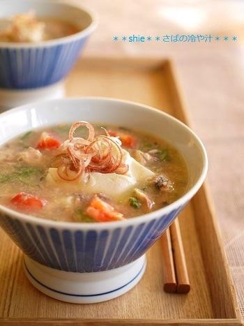 宮崎県発祥の「冷や汁」。本来は焼き魚をほぐして入れるものですが、こちらはサバ缶を使った簡単レシピ♪きゅうり、トマト、薬味をたっぷり入れていただきましょう。ごはんにかけても美味しいですよ。