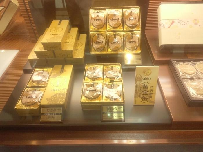 名古屋でしか買えないのが、ちょっぴり豪華なパッケージ、キラキラの黄金缶のゆかりです。