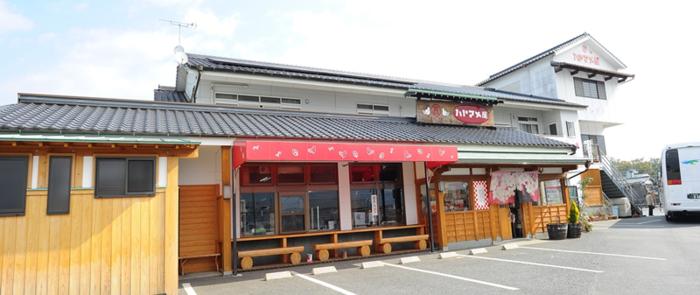 福岡県の中南部に位置する朝倉市で明治18年に創業した老舗の豆菓子屋「ハトマメ屋」。