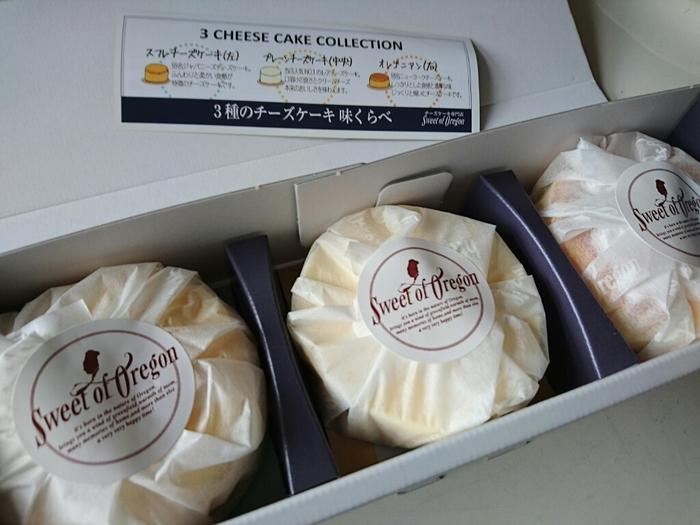 チーズケーキの食べ比べが楽しめる、3種類のチーズケーキの贅沢セット「3 PIECES CHEESE CAKE COLLECTION」。ふわふわやわらかなスフレ、口の中でとろけるなめらかさと濃厚なチーズの香りのレア(プレーン)、しっとりしっかり食べ応えがあるベークド。感動する美味しさです。