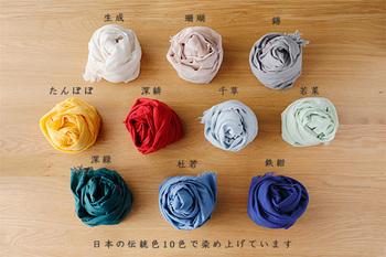 10色ものカラーバリエーションがあるので、好きな色を組み合わせるのもおすすめです。