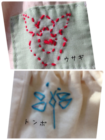 背中には、可愛らしいうさぎの手刺繍が。元気にはねまわれますように。トンボは、ズボンに縫われています。