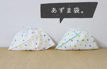 ちょっと何かを包んだり持って行ったりするのに重宝する「あずま袋」。作り方も簡単で、夏のお祭りの雰囲気にもぴったりです。