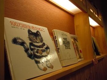 「100万回生きたねこ」「The Missing Piece(ぼくを探しに)」など、思わず手に取って読み返したくなる本が置かれて。