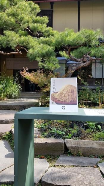 大人気の期間限定栗スイーツ、それが、「栗の点心 朱雀(すざく)」です。2016年は、9月15日~10月中旬から発売。新栗シーズンのみ味わえる「朱雀」を求めて、毎年遠方からもたくさんの人々が訪れます。