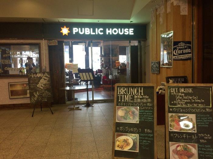 渋谷駅に隣接した「PUBLIC HOUSE」。ホテルの中に入ったお店なので、朝食サービスが充実しています。