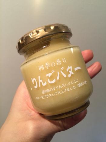 長野のお土産を買うならここ!大人気ご当地スーパー〈ツルヤ〉で買いたい【お土産6選】