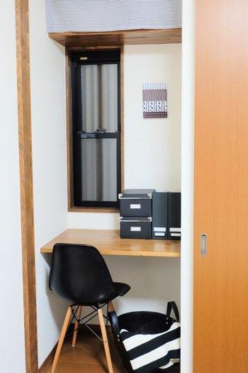 収納ボックスなどを使って狭いスペースもスッキリと。かさばりやすいものなども直すことができるので便利です。