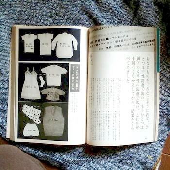 """雑誌で特に人気を集めたのが、「商品テスト」という企画でした。戦後の高度経済成長とともに、電化製品など次々と新しい商品が普及した1960~70年代。様々な生活用品が出回る中、花森さんは""""どれが本当に良い商品か""""を読者に伝えるため、耐久性や使い勝手を比較する「商品テスト」を実施しました。"""