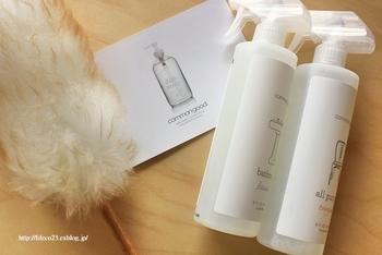食器用、床用、洗濯用、浴室用など多数のラインナップがあり、どれも全て自然分解される優しい成分でできているので安心です。ラベンダーやベルガモットの香りなど、洗剤とは思えない良い香りに癒されます。