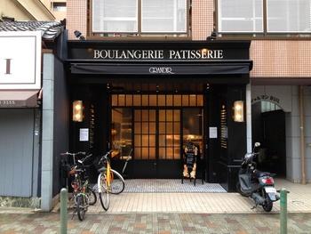 シックで落ち着いた素敵な外観の「グランディール御池店」。京都に昔からあり愛されてきた老舗パン屋さんです。昔ながらの味を引き継ぎながら、日々さらに美味しいパンを作り続けています。たくさんの種類の美味しいパンが揃っています。