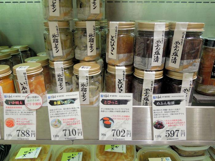 鮭の鼻先の軟骨「氷頭」をレモン風味の甘酢でしあげた「氷頭レモン」。鮭の背わた「めふん」を塩で漬けこんだ「めふん塩漬」など、北海道ならではの珍味も。お酒好きな方へのお土産に喜ばれそうですね。