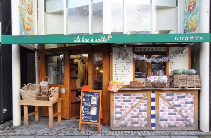 東山駅から徒歩1分の「ルバカサブル」は、パン好きに知られる人気店。