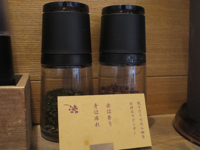 テーブルには、香りを更に際立たせる赤い花山椒と、舌がびりびり痺れる青い花山椒が置かれており、どちらも挽きたてを頂くことができます。お好みで麻婆豆腐にかけてみてくださいね。そして、こちらの「かかん 本店」は鎌倉駅から近いので、是非足を運んでみる価値があるお店です。
