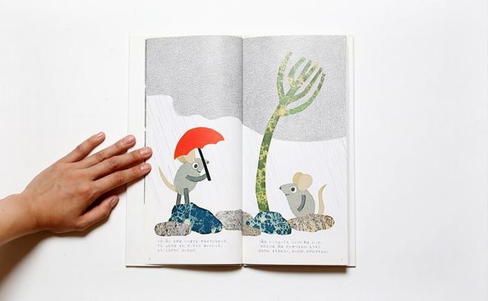 このお話は双子のネズミと木のウッディの1年間の友情物語です。季節の移ろいを感じながら、優しさ溢れるやりとりがとっても素敵です。大人が読んでも温かい気持ちになれますよ♪