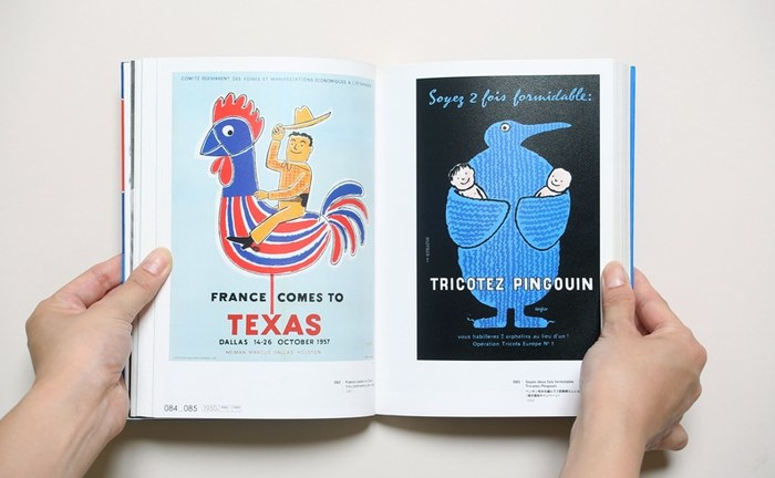 1930年代から2000年代まで、長く活躍したサヴィニャックの図版を年代ごとに編纂し、さらに代表的なポスターのエピソードも多数収録されるなど、読みごたえもある1冊です。