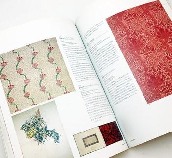 もちろん、本の中にも壁紙のパターンが多数掲載され、緻密な植物柄に思わず見入ってしまいます。ほかにもステンドグラスのモデルになったペインティングなども掲載されています。