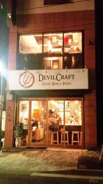 神田にある、クラフトビールとピザが有名なお店が、こちらの「デビルクラフト」。