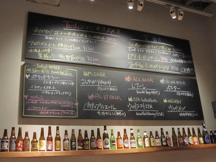 初心者にも優しく説明してくれているビール好きにはたまらないお店が、こちらの「クラフトビアマーケット」です。