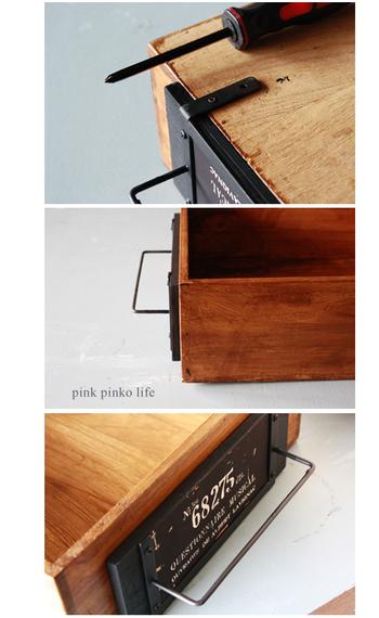 木材のボックスに取っ手として取り付けるのも良いアイデア。