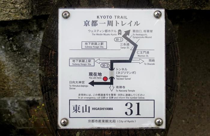 トンネルを抜けたら、「インクライン」の石垣に沿って坂道を上がります。