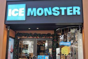 2015年に日本に上陸した台湾の人気かき氷店、「アイスモンスター」。表参道で長蛇の行列を目にした方もいるかもしれませんね。こちらのお店の特徴は、フルーツやコーヒー、紅茶などのフレーバーそのものを氷の中に閉じ込めた「フレーバーアイスブロック」という製法。さらに特別な機械で削られた氷は雪のようにきめ細かく、滑らかな触感が魅力。今まで食べたことのない完成度の高いかき氷は海外からも高い評価を得ています。