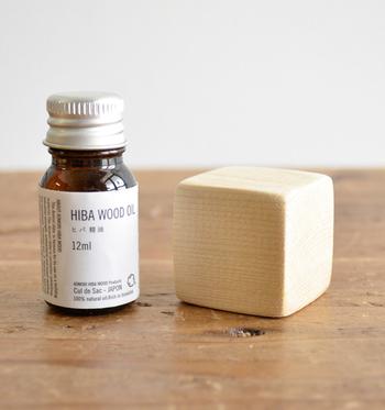 ブロックに精油をしみこませてもいいですし、精油やブロックそれぞれ単品でも使うことができます。フレッシュで豊かな森の香りを楽しめ、置くだけで抗菌消臭作用や防虫効果が得られるのがうれしいですね。