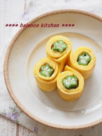 オクラを芯にした卵焼きは見た目が可愛くて、お弁当のおかずにもぴったり。  フライパンの上で巻くのは難しい、という方は、卵を焼いて取り出してから巻くと良いですよ。この方法なら失敗なしで作れます。簡単にできるので、忙しい朝にもおすすめです。