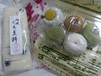 「餅寅」は、小腹を満足させる饅頭や餅菓子が主力の和菓子店。朝早くから営業されているので、立ち寄るのにぴったり。