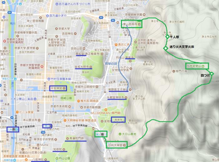 【緑色の線が今記事で紹介するモデルコース。始点となる「蹴上」と、終点の「銀閣寺(東山慈照寺)」の周辺には、南禅寺や平安神宮等など名所や観光スポットが沢山あります。青色のラインで示したのは、日本の道100選の一つ「哲学の道」】