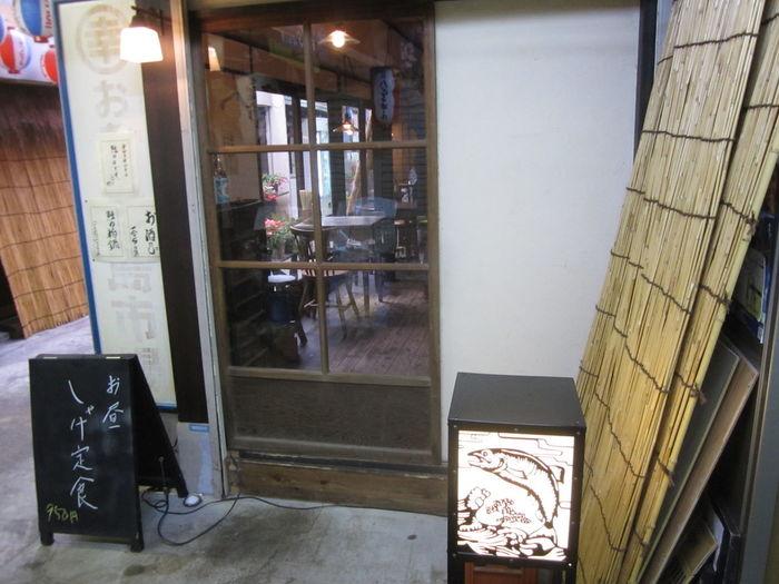 「しゃけ小島」は、東京にいながらにして、北海道・釧路から直送される美味しい魚介類が楽しめる名店です。店名の通り、鮭がおすすめですよ。代田橋駅から徒歩約7分、「めんそーれ大都市場」の中にあります。