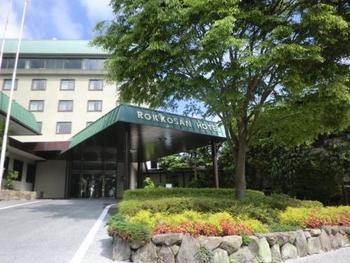 1929年に開業された六甲山に建つ老舗ホテル。標高が約768mあり、ホテルからは1000万ドルの夜景と言われる神戸市街や大阪湾が見下ろせます。阪急六甲駅、JR六甲道駅から無料シャトルバスの送迎もあり便利。