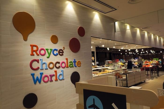 新千歳空港3階にある『Royce' Chocolate World』。北海道土産ではチョコレートでおなじみ『ロイズ』による「チョコレートのワンダーランド」で、チョコレートの製造工程が見学できます。ロイズのオリジナル商品の販売も。