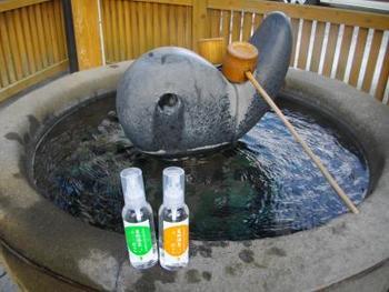 湯薬師広場の「たらい湯」は玉造温泉の源泉が持ち帰れる場所。横には専用ミストボトル(200円)が置いてあります。ただし、5日以内に使い切らないといけないそう。貴重な源泉を持ち返れるのは嬉しいですね。